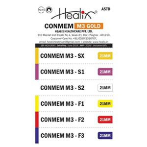 Healix Conmem Control Memory Files